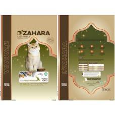 D' ZAHARA